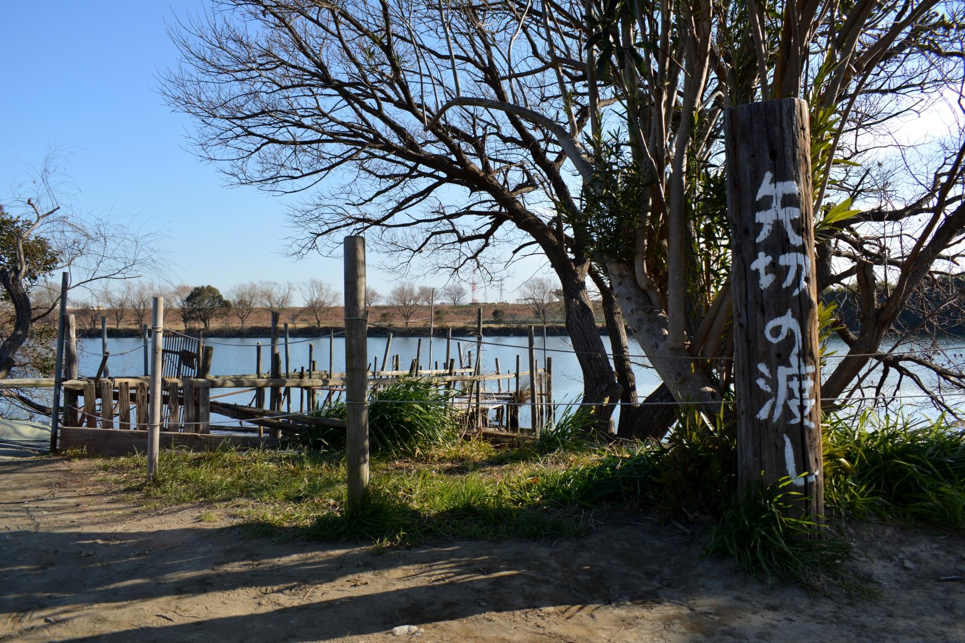 yagirinowatashi-image